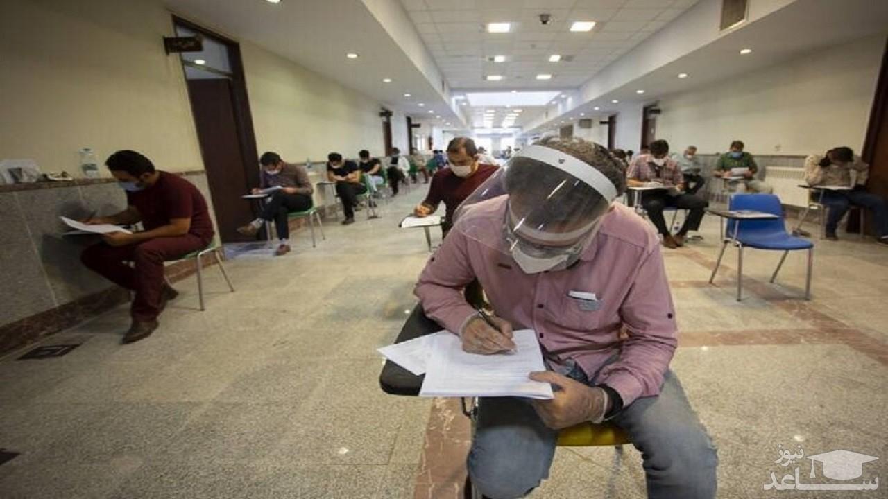 رقابت آزمون کارشناسی ارشد گروه پزشکی آغاز شد/ افزایش حوزه امتحانی