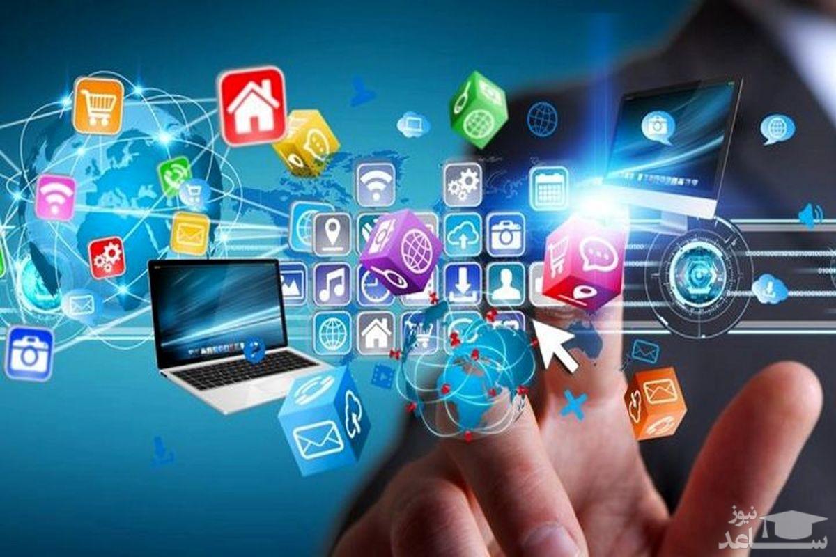 اجرای طرح صیانت از فضای مجازی چه تبعاتی دارد؟