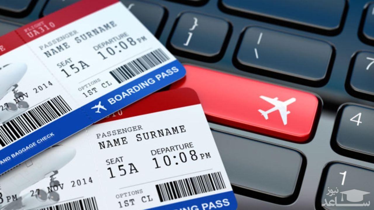افزایش قیمت بلیت هواپیماها غیرقانونی است