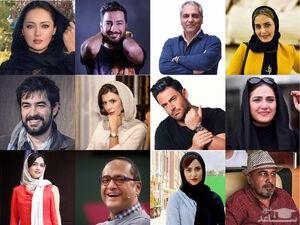 ماجراهای عجیب ازدواج بازیگران ایرانی