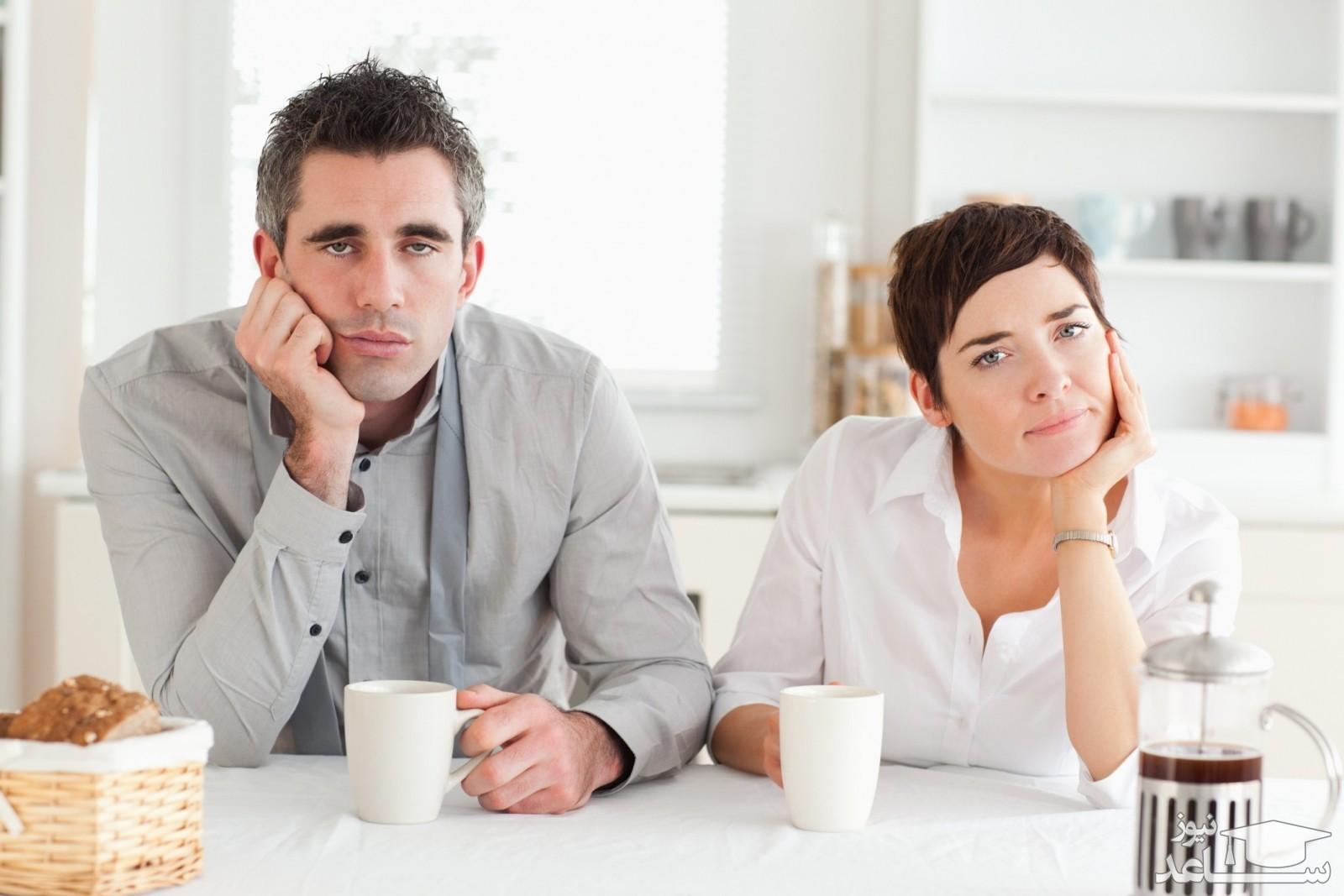 علل خسته شدن از زندگی زناشویی