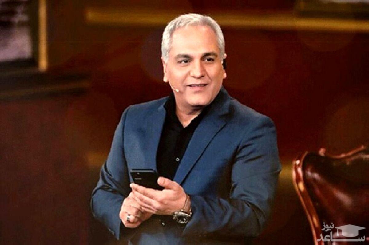 اعتراف عجیب مهران مدیری درباره برنامه دورهمی