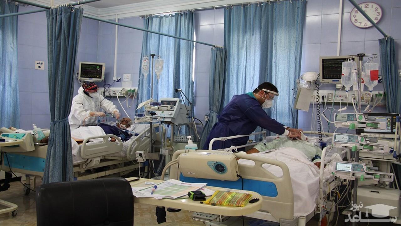 تازه ترین آمار مبتلایان و مرگ و میر ناشی از کرونا در 4 مهر