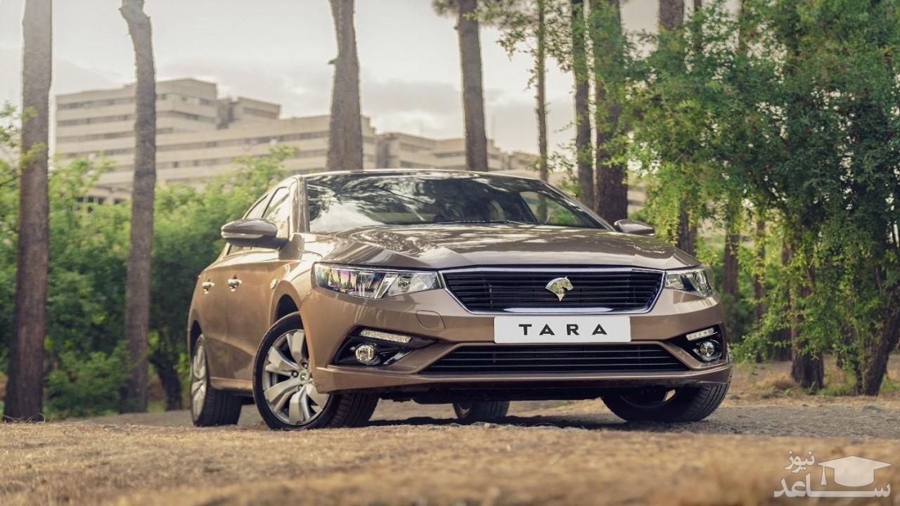خبر خوش ایرانخودرو به خریداران «تارا»