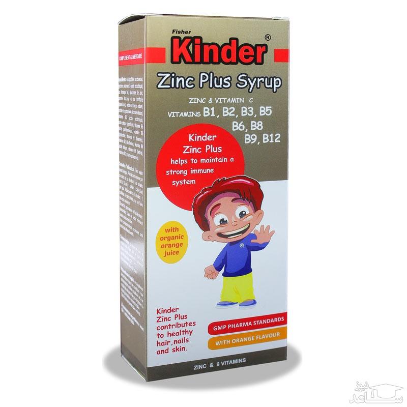 عوارض و موارد مصرف شربت زینک پلاس