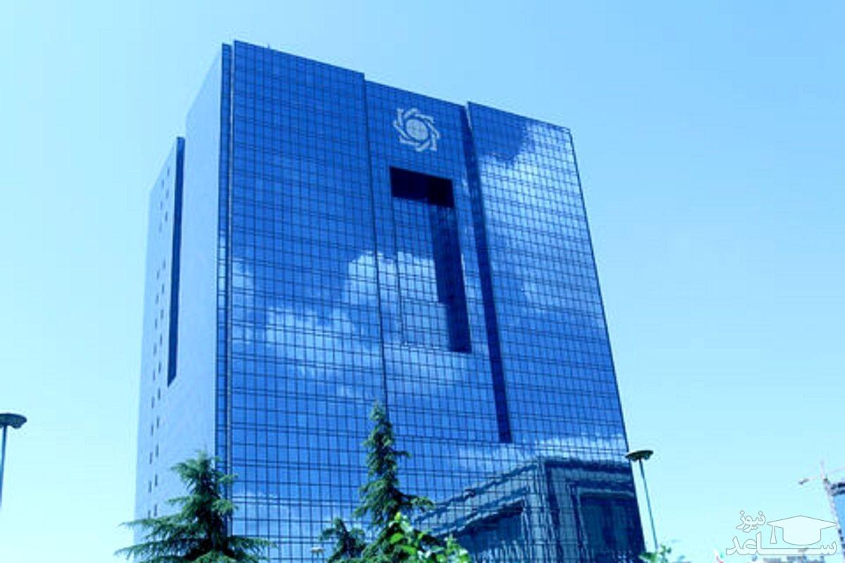 رئیس بانک مرکزی در دولت رئیسی کیست؟