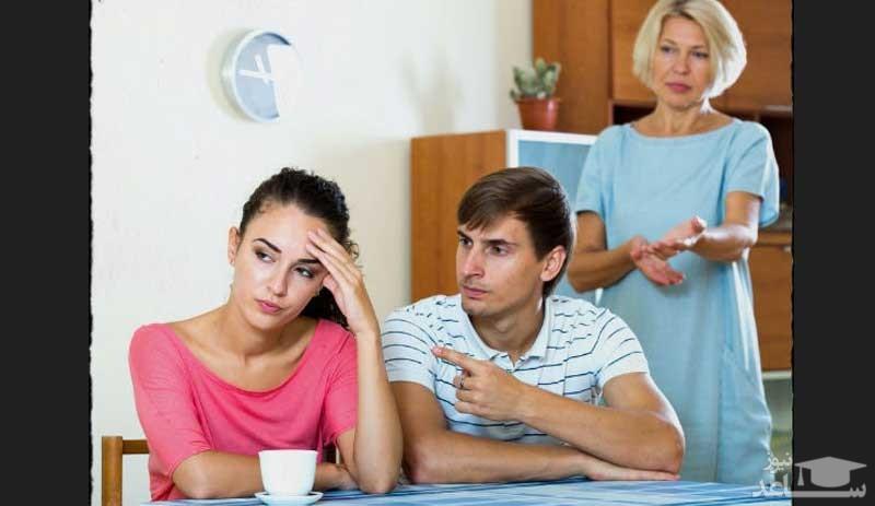 راههای مقابله با بیاحترامیهای خانوادهی همسر