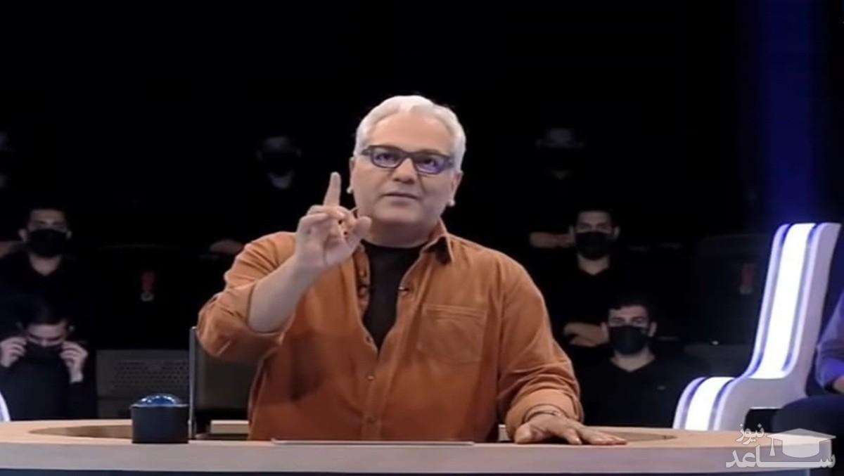 (فیلم) جیغهای بنفش شرکتکننده مقابل چشمان مهران مدیری به دلیل ترس
