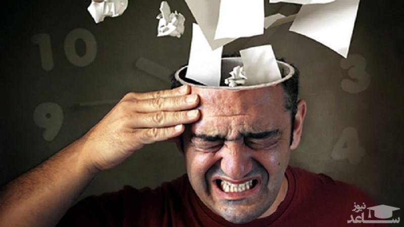 روش های رهایی از افکار منفی و آزاردهنده