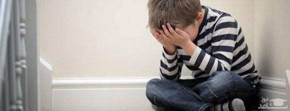 کدام کودکان در آینده دچار افسردگی میشوند؟