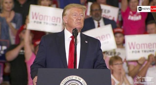 ترامپ:ایران کشورِ متفاوتی شده و دنبال توافق است