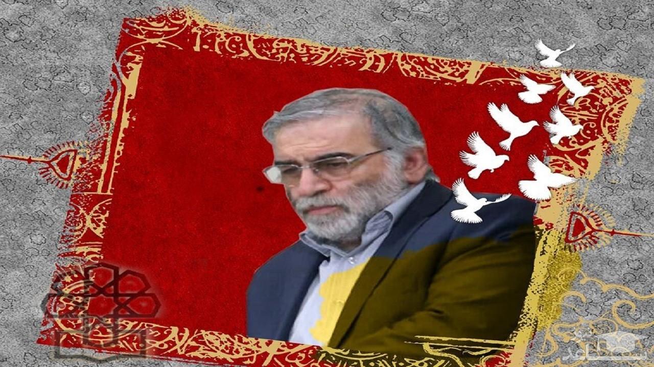 برگزاری مراسم تشییع پیکر مطهر شهید فخری زاده دانشمند برجسته کشورمان در تهران