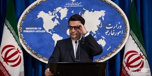 سخنگوی وزارت خارجه، آمریکا را تهدید کرد