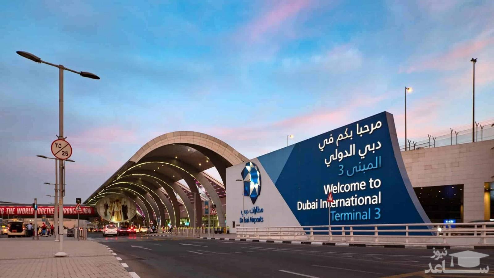 پروازهای خارجی نوروز در هالهای از ابهام/ دوبی از سر گرفته شد