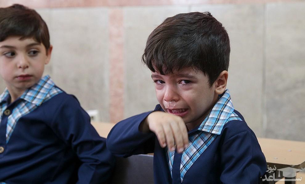 (عکس) اشکها و لبخندهای روز اول مدرسه در جنوب تهران