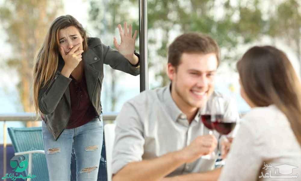 چرا مردها در زندگی زناشویی خیانت می کنند