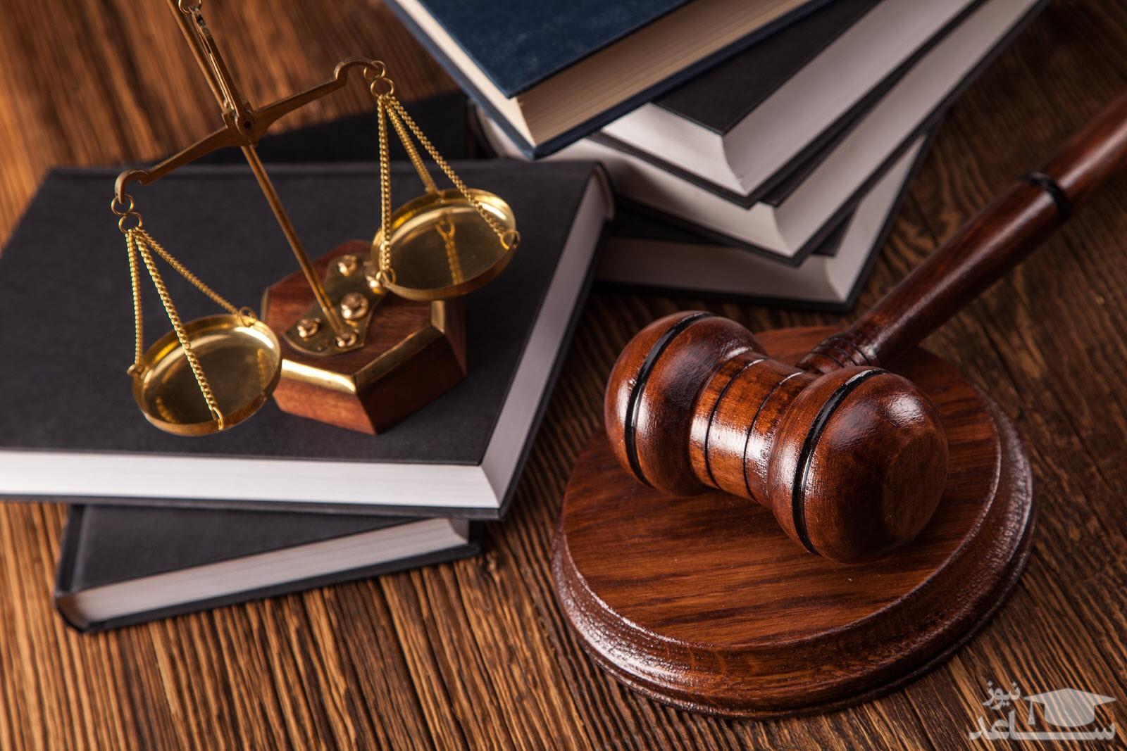 تغییر منبع برای رشته حقوق آزمون های ارشد و دکتری سال ۹۹ اعلام شد