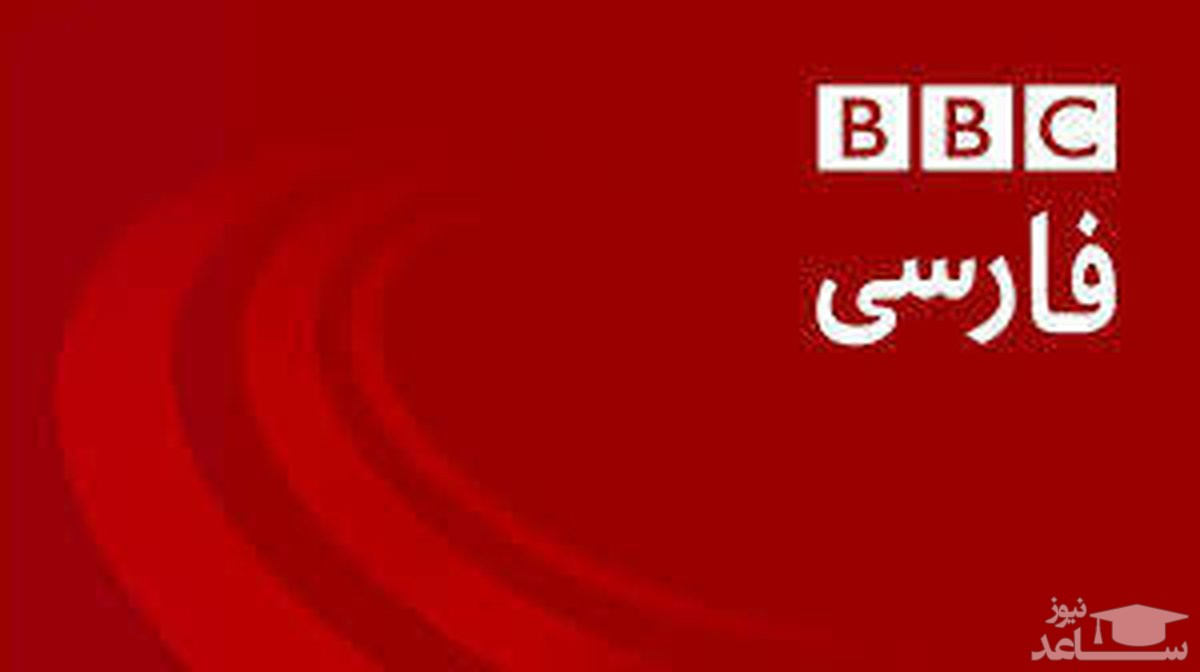 (عکس) ماجرای اخراج عجیب خبرنگار زن بی بی سی