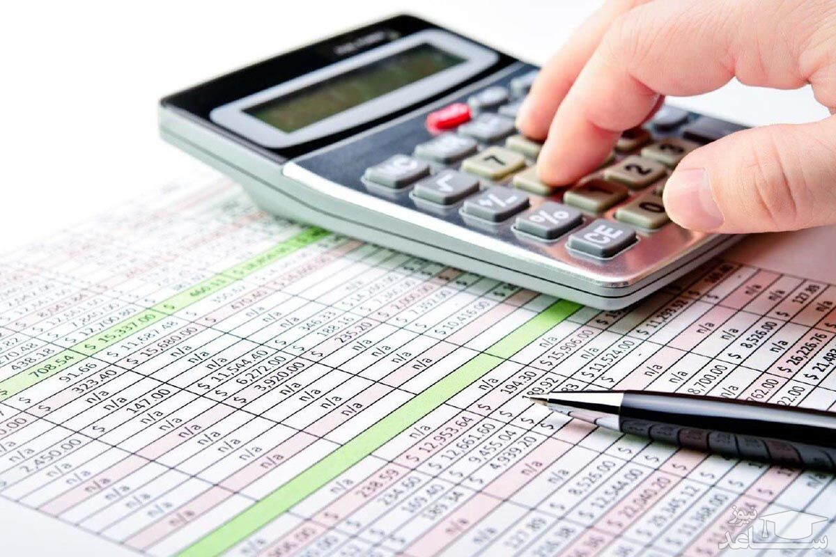 نحوه تهیه و تنظیم اظهارنامه مالیاتی چگونه است؟