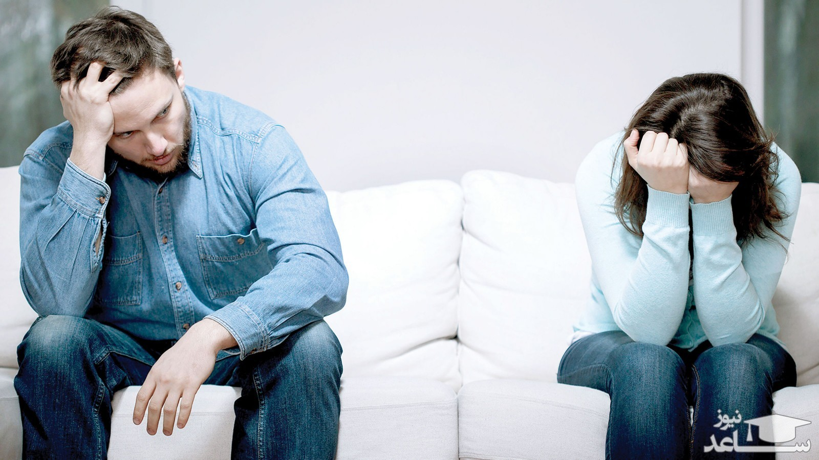 کارهایی که باعث دلسردی همسرتان می شود