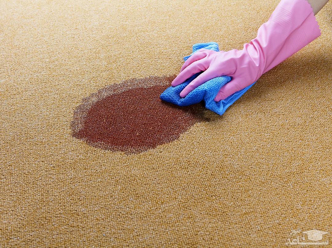 لکه آبمیوه را چگونه از روی فرش پاک کنیم؟