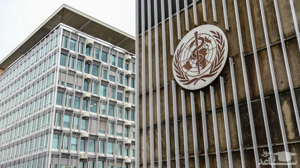 سازمان بهداشت جهانی: همهگیری کرونا کند شد