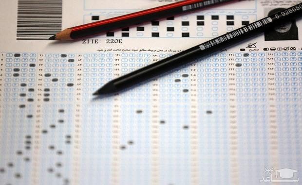 فرصت مجدد ثبت نام در آزمون ارشد پزشکی سال ۹۸ آغاز شد