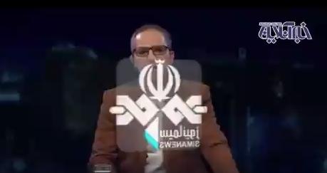 (فیلم) چرا موتورهای جستجو گر ایرانی، پاسخگوی نیازهای مردم نبود؟