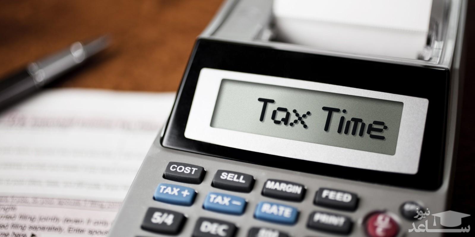 مالیات و انواع آن در ایران چیست؟
