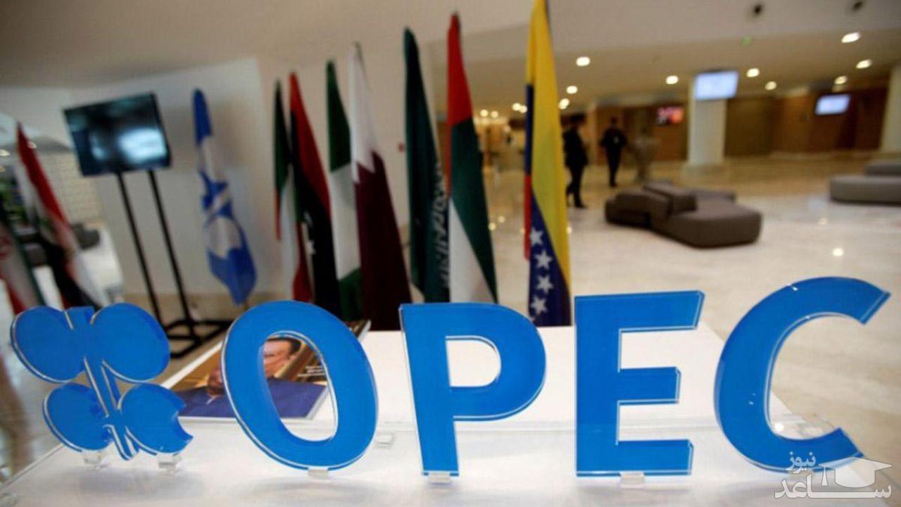 اوپک به نظاره رویکرد بایدن در قبال تحریمهای ایران نشست