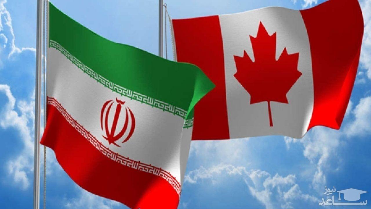 (فیلم) واکنشها به مصادره اموال ایران در کانادا