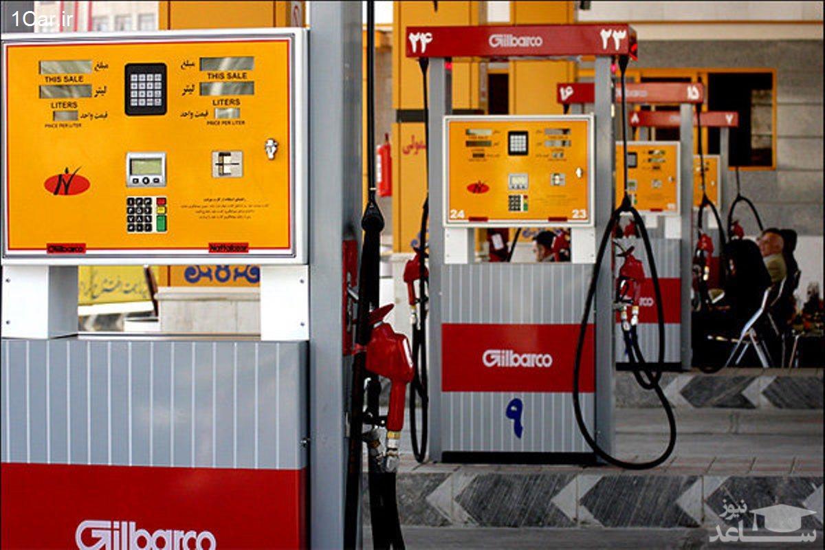 سهمیه بنزین مهر ماه چه زمانی واریز میشود؟