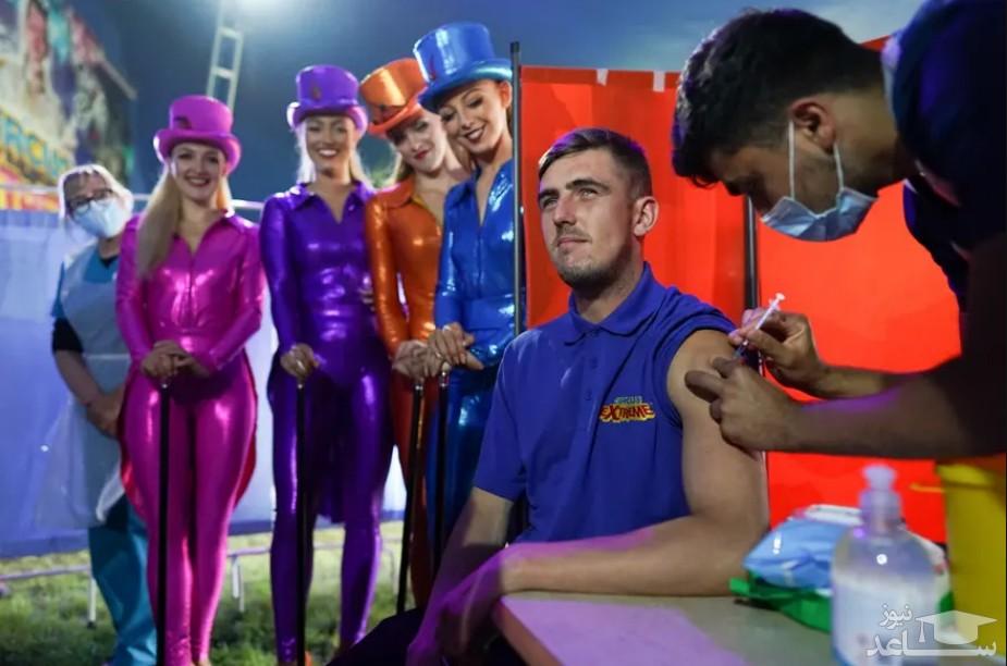 واکسیناسیون کارکنان سیرکی در بریتانیا