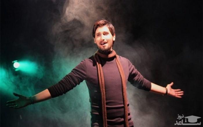 (فیلم) پلیبک پرحاشیه خواننده ارزشی روی صحنه