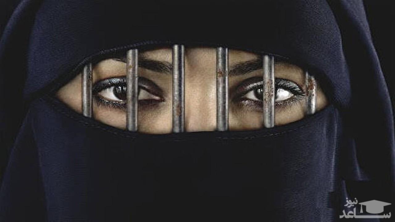 زنی که سفیدی چشم ندارد