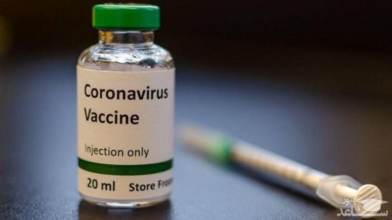 فعلا از واکسن کرونا انتظار زیادی نداشته باشید!