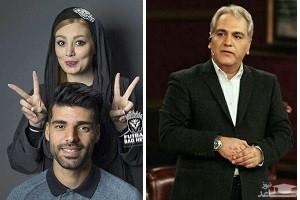 ناراحتی مهدی طارمی از مهران مدیری بهدلیل شوخی با رابطه او و سحر قریشی