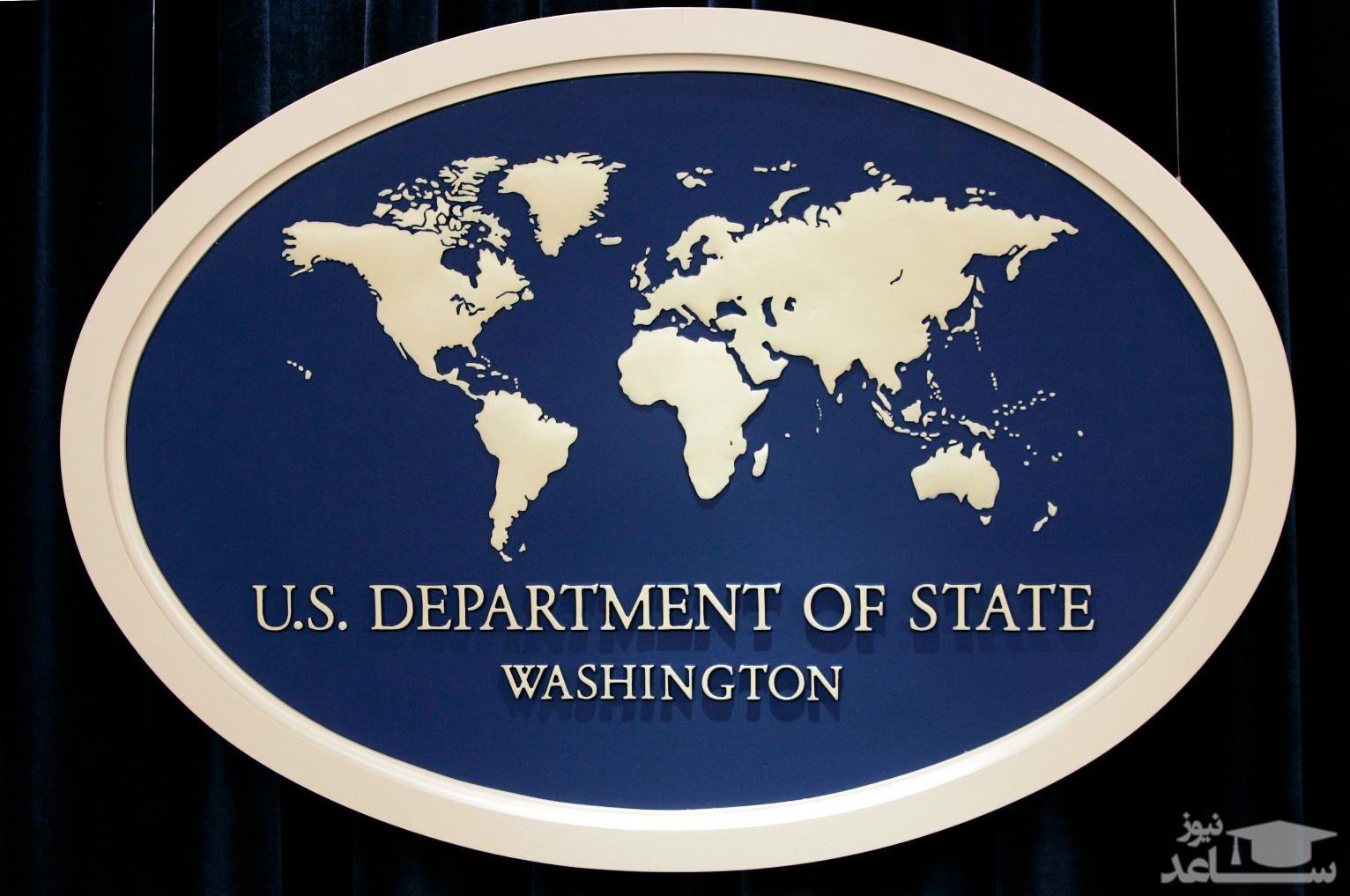 وزارت خارجه آمریکا: تیم مذاکرهکننده به وین بازمیگردد