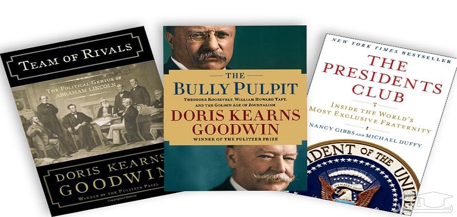 این چهار کتاب از پشت پرده سیاست برای شما می گویند