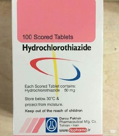 عوارض و موارد مصرف قرص هیدروکلروتیازید (Hydrochlorothiazide)