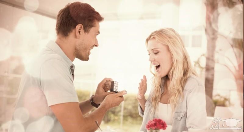 10 پیش شرط مهم برای ازدواج