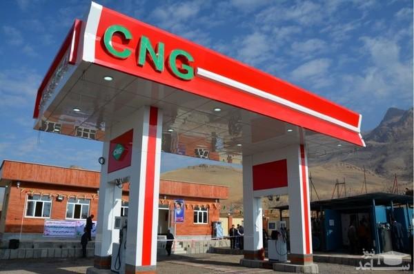 CNG از اول خرداد گران میشود