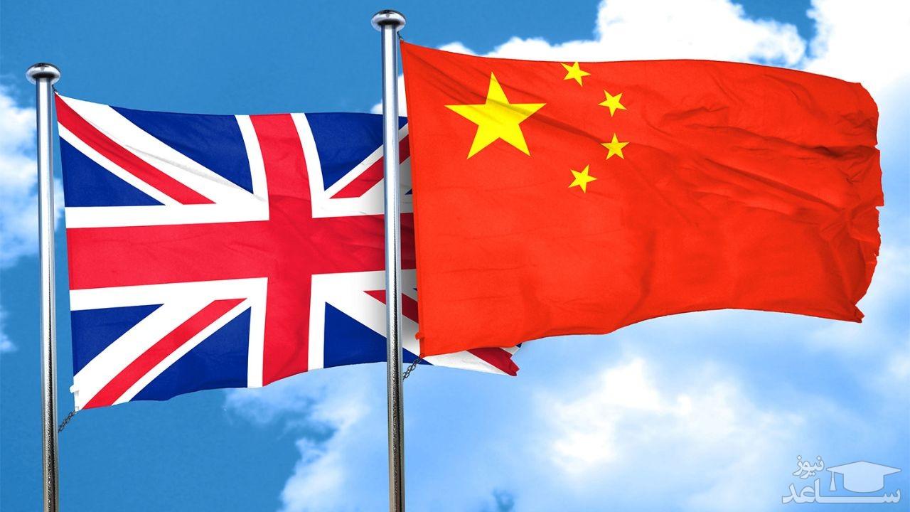 دولت چین در واکنش به طرح مداخله جویانه پارلمان انگلیس، به مقامات لندن هشدار داد