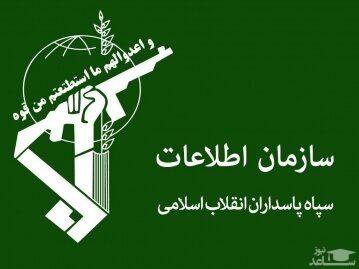 دستگیری عناصر فرقهی بهائیت در شیراز