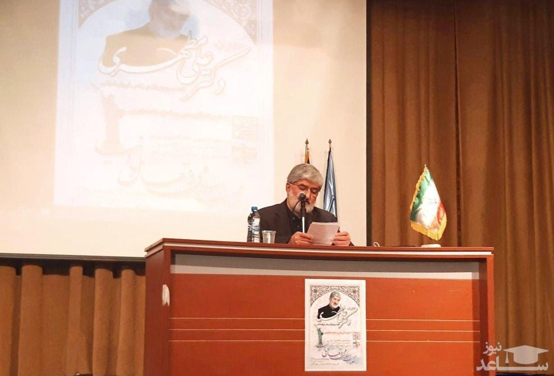 توهین علی مطهری به دانشجوی دانشگاه شهید بهشتی / برای شما قرص ضدبارداری دارم!