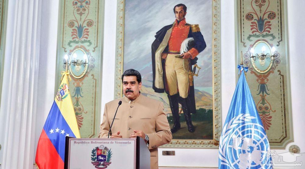 نیکولاس مادورو: آمریکا جاسوسان خودش را برای خرابکاری به ونزوئلا فرستاده است