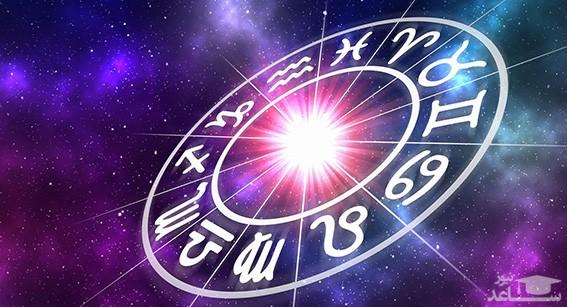 فال ماه تولد امروز جمعه 27 مهرماه 1397