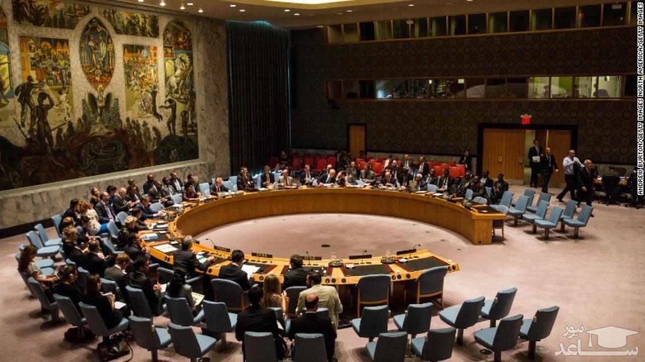 برگزاری نشست شورای امنیت درباره توافق هستهای با ایران