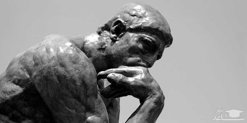 به مناسبت روز جهانی فلسفه