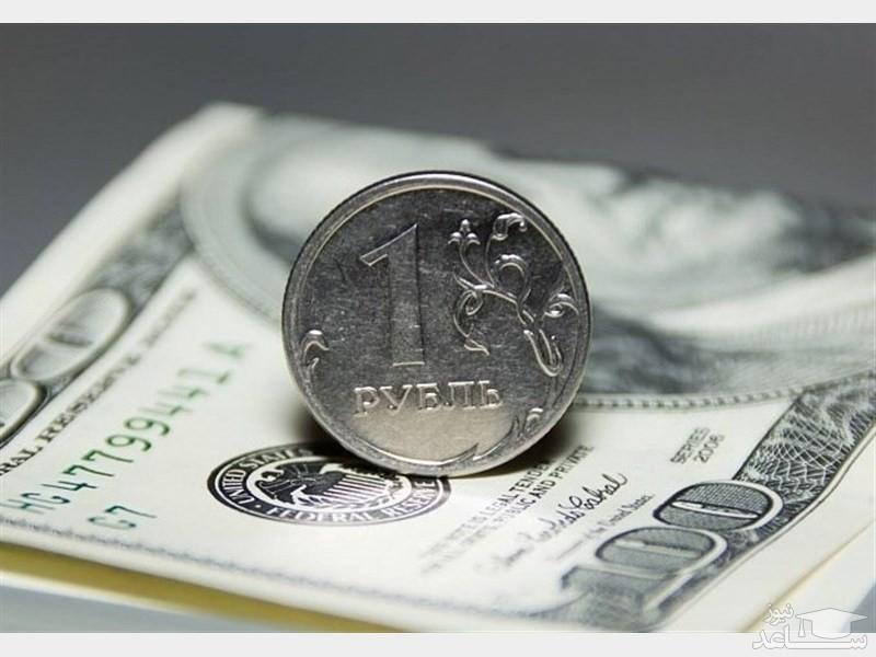 قیمت ارز در صرافی ملی امروز یکشنبه 14 بهمن 97
